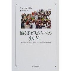 manazashi.jpg