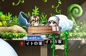 ichigo001.jpg
