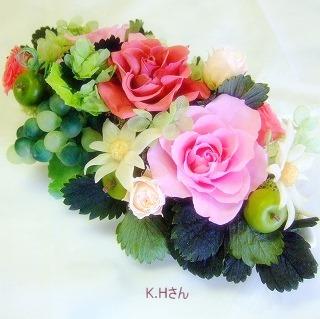 K_H.jpg
