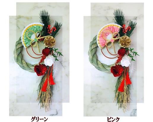 image13-2.jpg