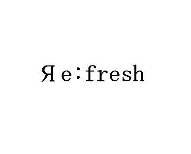 Яe_fresh