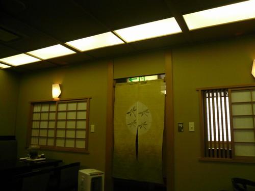 近江飛龍堺ディナーショー 001