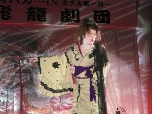 近江飛龍堺ディナーショー 017