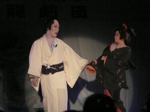近江飛龍堺ディナーショー 080