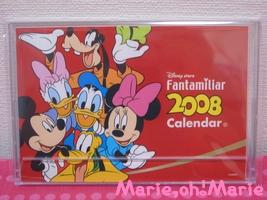 20080108210201.jpg