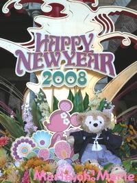 20080121001636.jpg
