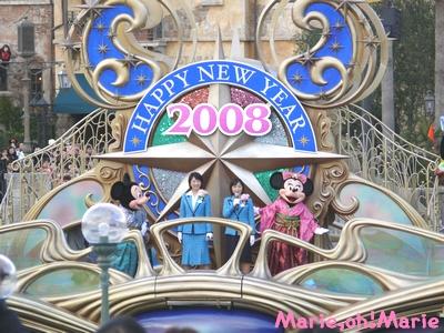 20080121002609.jpg