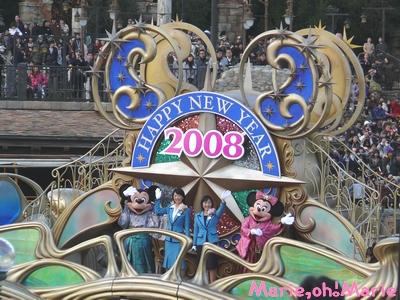 20080121002748.jpg