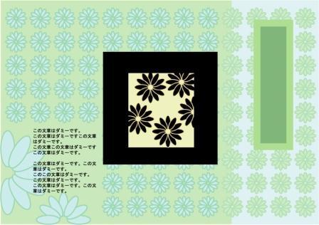 20060130165202.jpg