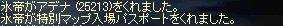 LinC0163.jpg