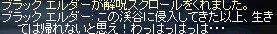 LinC0391.jpg