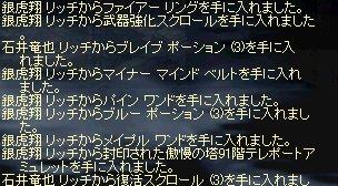 LinC0478.jpg