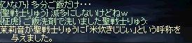 LinC0506.jpg