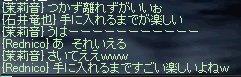LinC0524.jpg