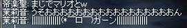 LinC0719.jpg