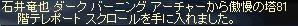 LinC0782.jpg