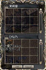 LinC0830.jpg