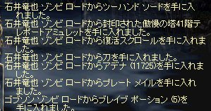LinC1027.jpg