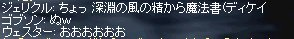 LinC1032.jpg