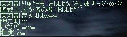 LinC1161.jpg