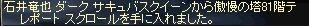 LinC1225.jpg