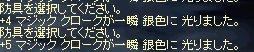 LinC1257.jpg