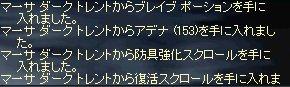LinC1370.jpg