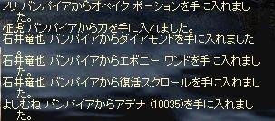 LinC1407.jpg