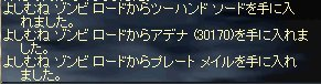 LinC1426.jpg
