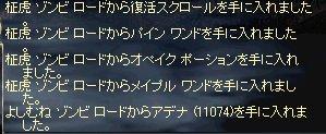 LinC1429.jpg