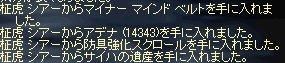 LinC1443.jpg