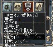 LinC1490.jpg