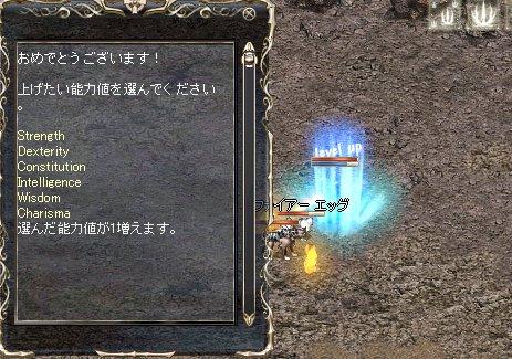 LinC1495.jpg
