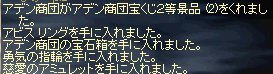 LinC1704.jpg