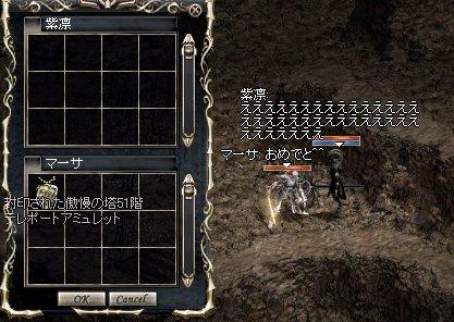 LinC1733.jpg