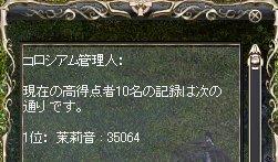 LinC1839.jpg