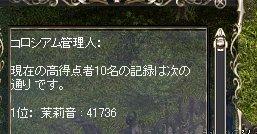 LinC1847.jpg