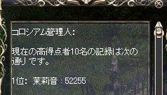 LinC1862.jpg