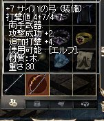 LinC2360.jpg