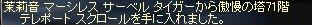 LinC2378.jpg