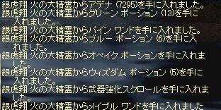 LinC2427.jpg