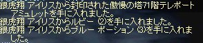LinC2560.jpg