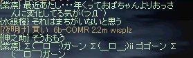 LinC2635.jpg