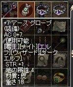 LinC2670.jpg