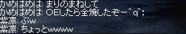 LinC2700.jpg