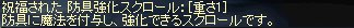 LinC2908.jpg