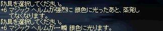 LinC2917.jpg