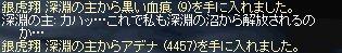 LinC2962.jpg
