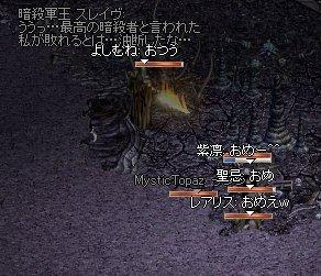 LinC3175.jpg