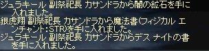 LinC3273.jpg